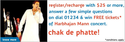 chak de phate-dial 01234-reliance india